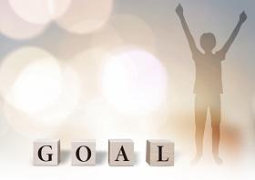 目標達成のイメージ