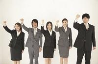 指導成功のイメージ ビジネス